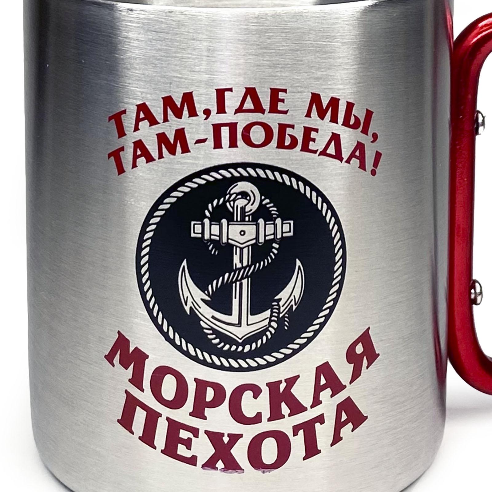 Подарочная кружка-карабин Морская Пехота