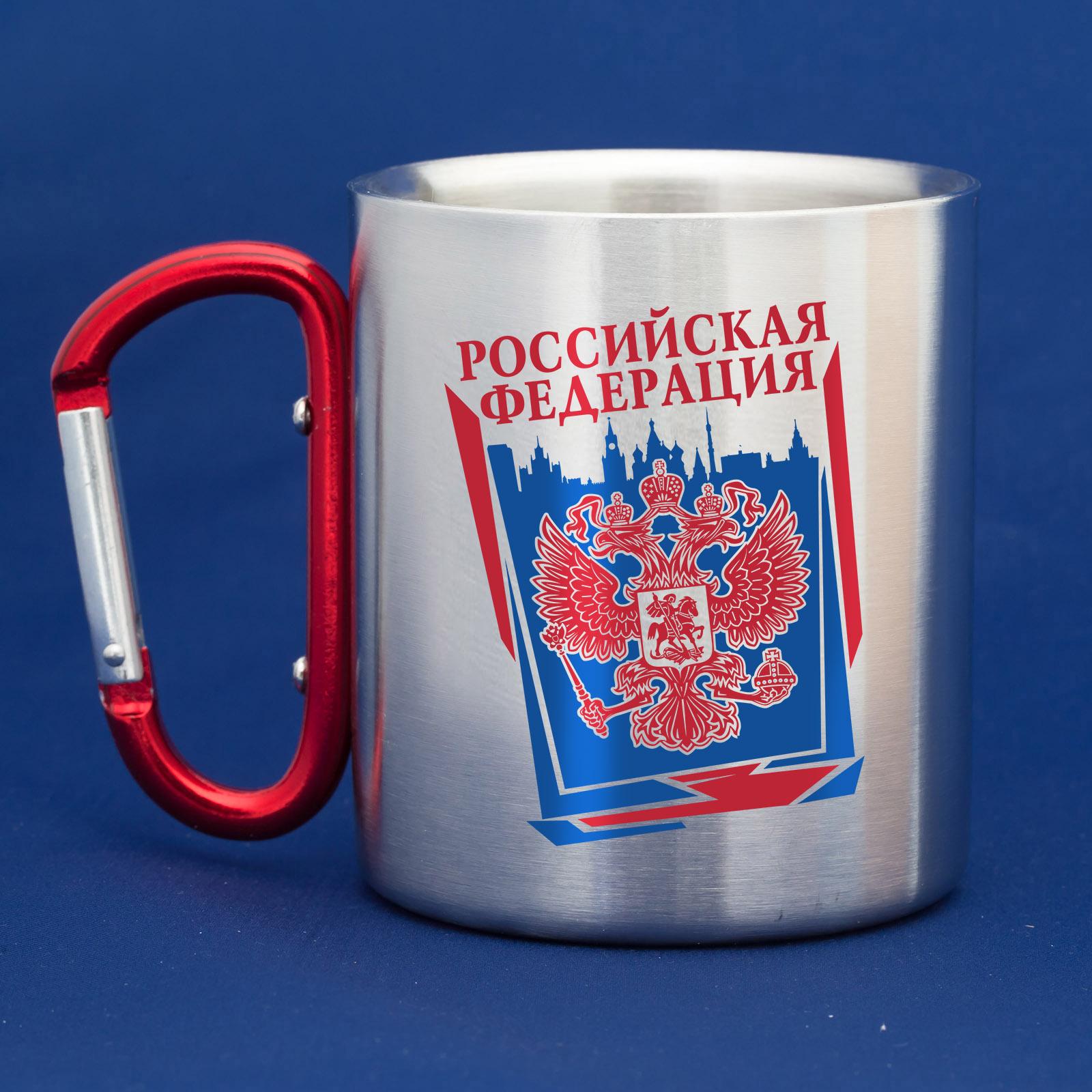 Купить кружку-карабин российскому патриоту от Военпро
