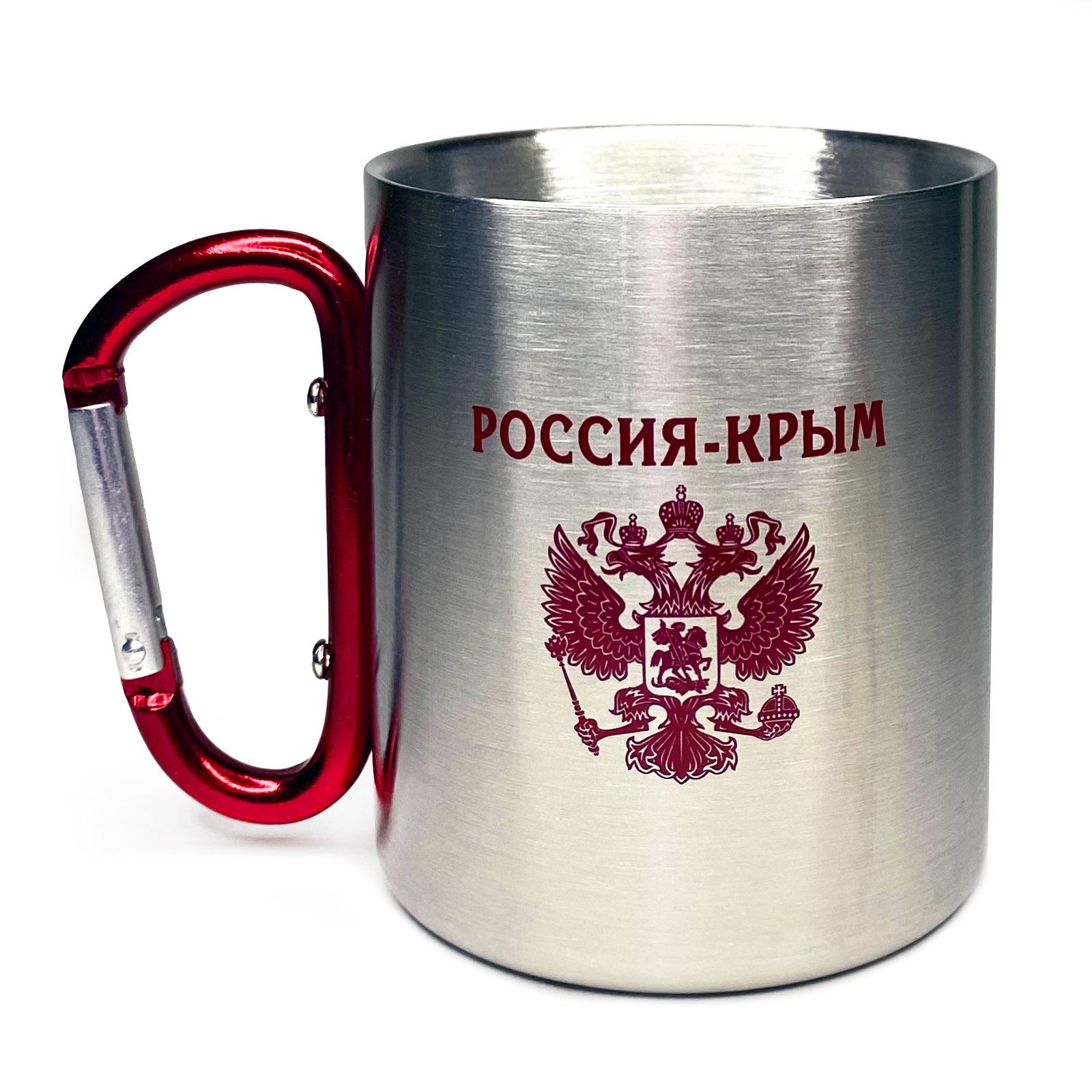 Походная кружка-карабин Россия-Крым