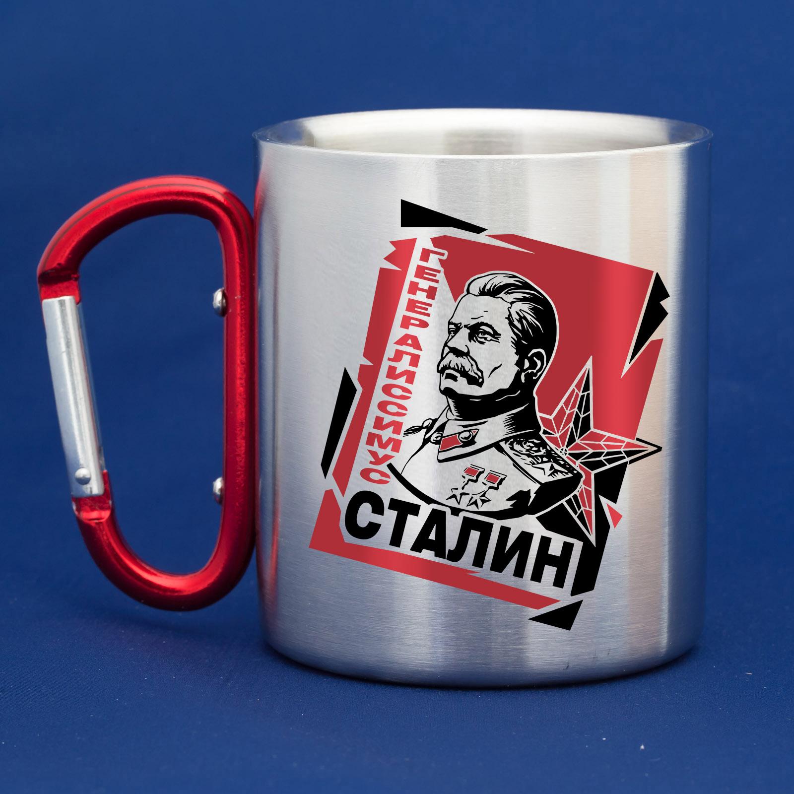 Достойная кружка-карабин с портретом Сталина