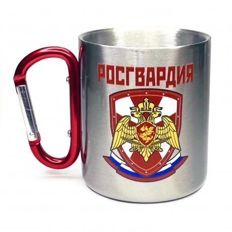"""Кружка-карабин с принтом """"Росгвардия"""""""