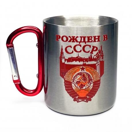 Кружка-карабин с принтом Рожден в СССР