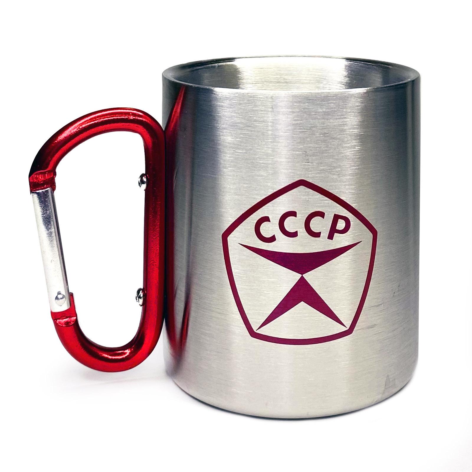 Походная кружка с карабином и гербом СССР