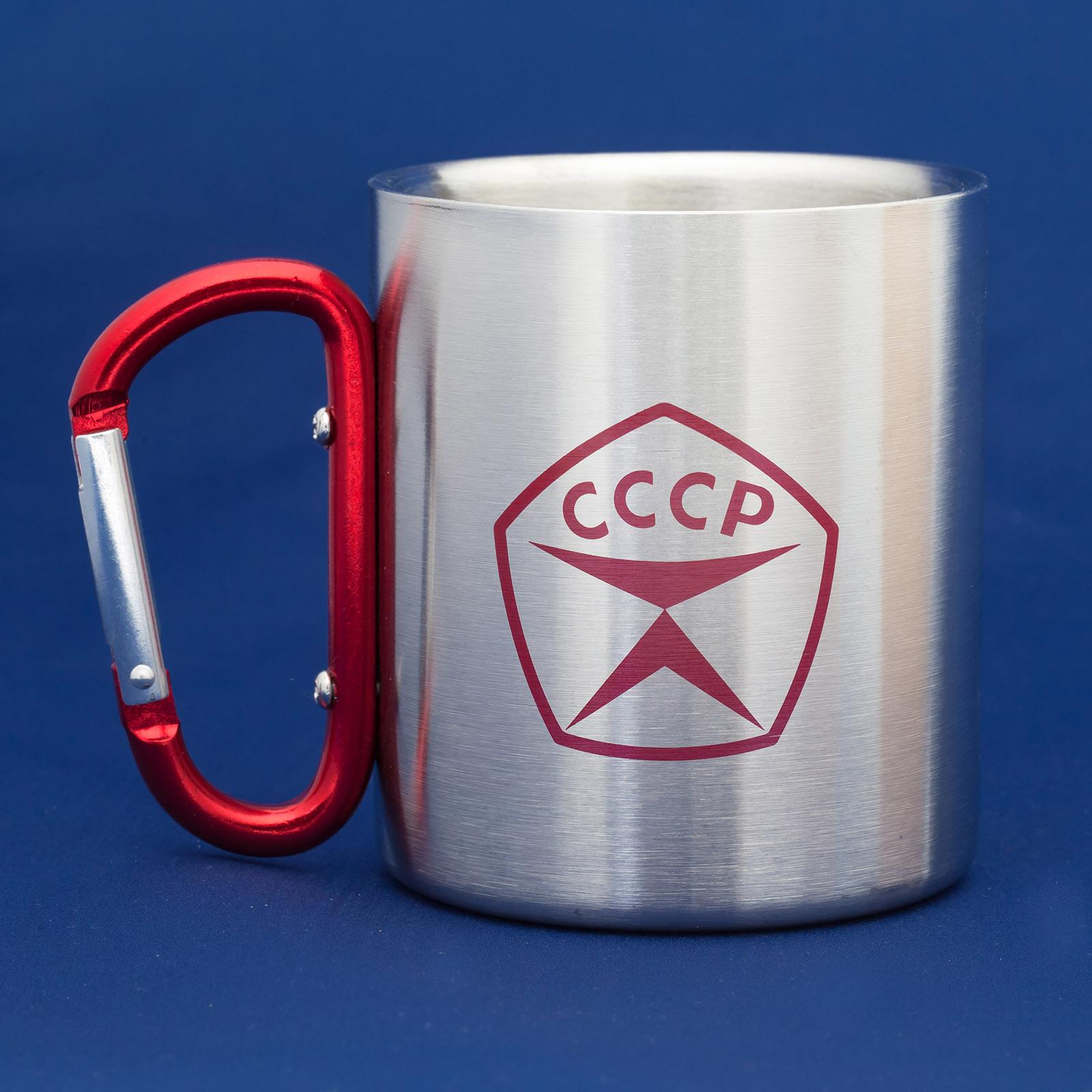Подарок-БОМБА! Походная кружка с карабином и гербом СССР.