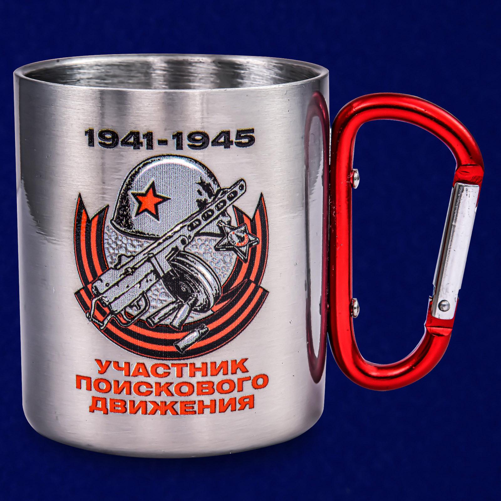 """Подарочная кружка-карабин """"Участник поискового движения"""" - недорого в Военпро"""