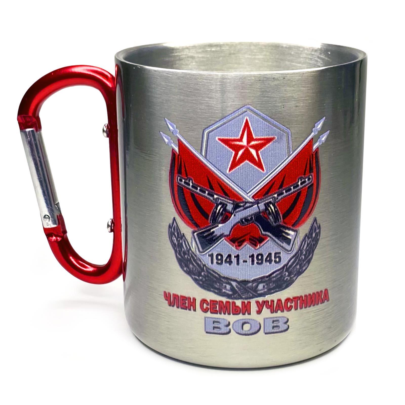 Кружка-карабин в подарок члену семьи участника ВОВ