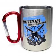 Шикарная кружка-карабин Ветеран боевых действий