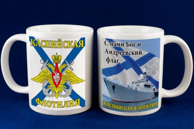 Кружка «Каспийская флотилия»