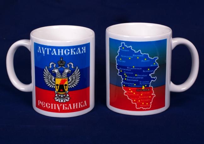 Кружка «Луганская Народная Республика»