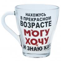 """Кружка """"МОГУ ХОЧУ"""" из прозрачного стекла"""