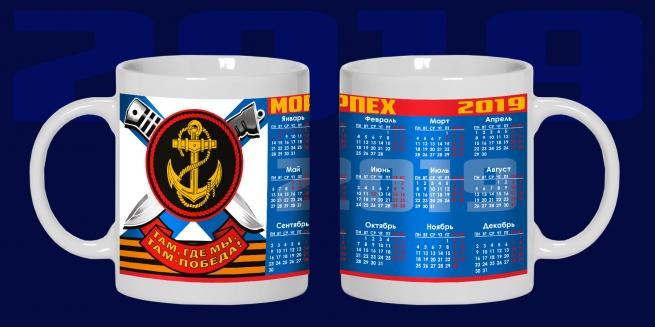 Кружка Морпеха с календариком на 2019 год