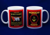 "Кружка ""Морская пехота Спутник"""