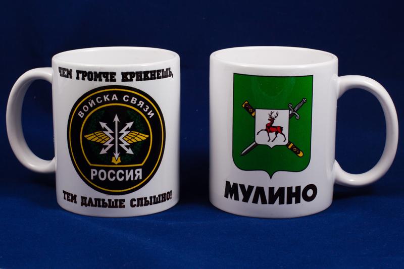 Кружка «Мулино» Войска связи