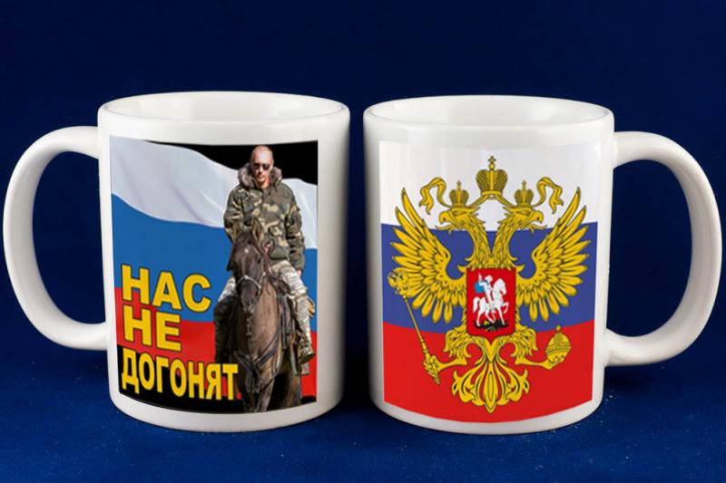 "Кружка ""Владимир Путин на коне"""