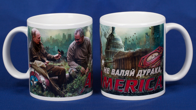 "Кружка ""Не валяй дурака, Америка"" - купить с доставкой"