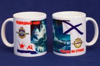 Кружка «Подводный Флот»