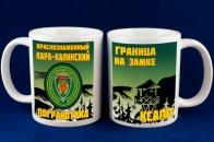 """Кружка """"Пограничный отряд Кара Кала"""""""
