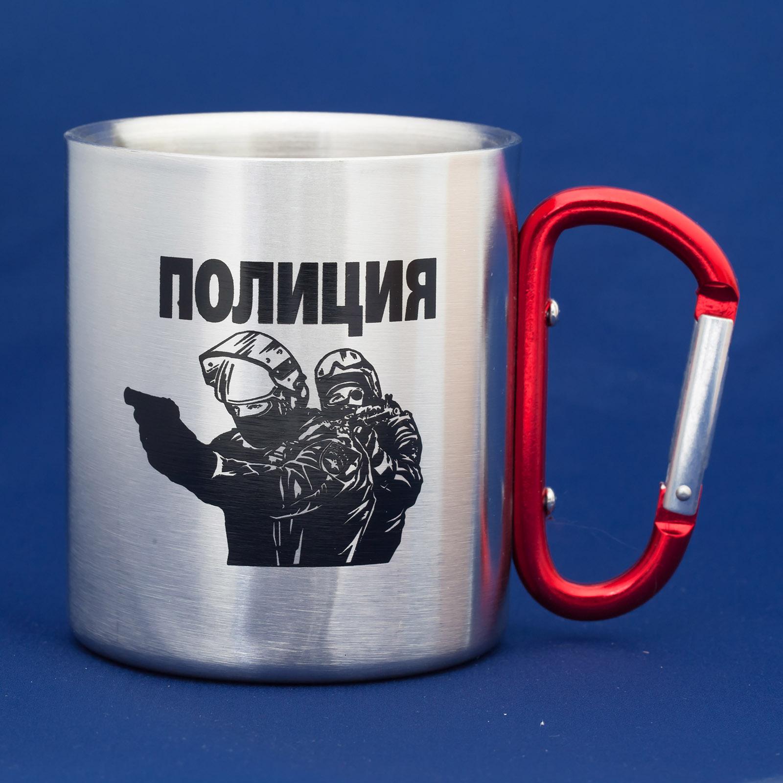 Подарочные кружки ПОЛИЦИЯ для мужчин – качественный алюминий, дужка карабин