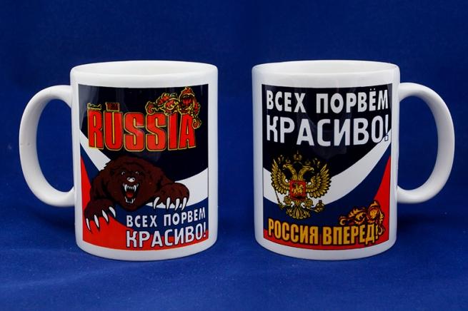 Кружка RUSSIA «Всех порвём красиво!»