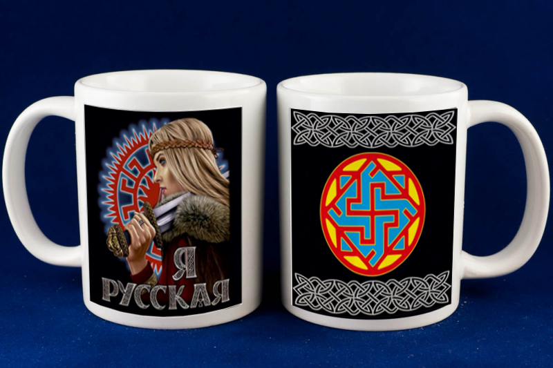 Кружка «Русская патриотка»
