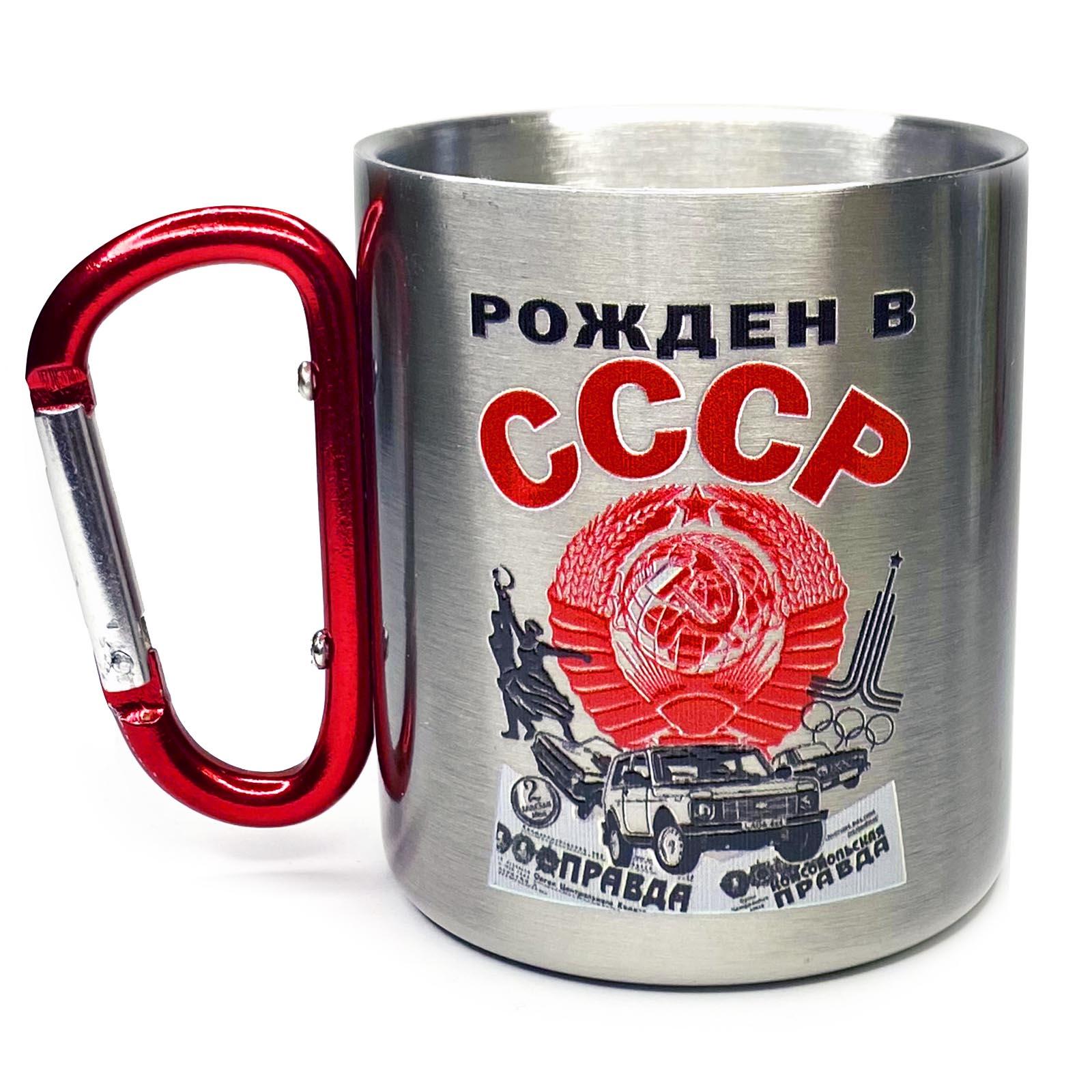 Походная кружка с карабином и гербом СССР.