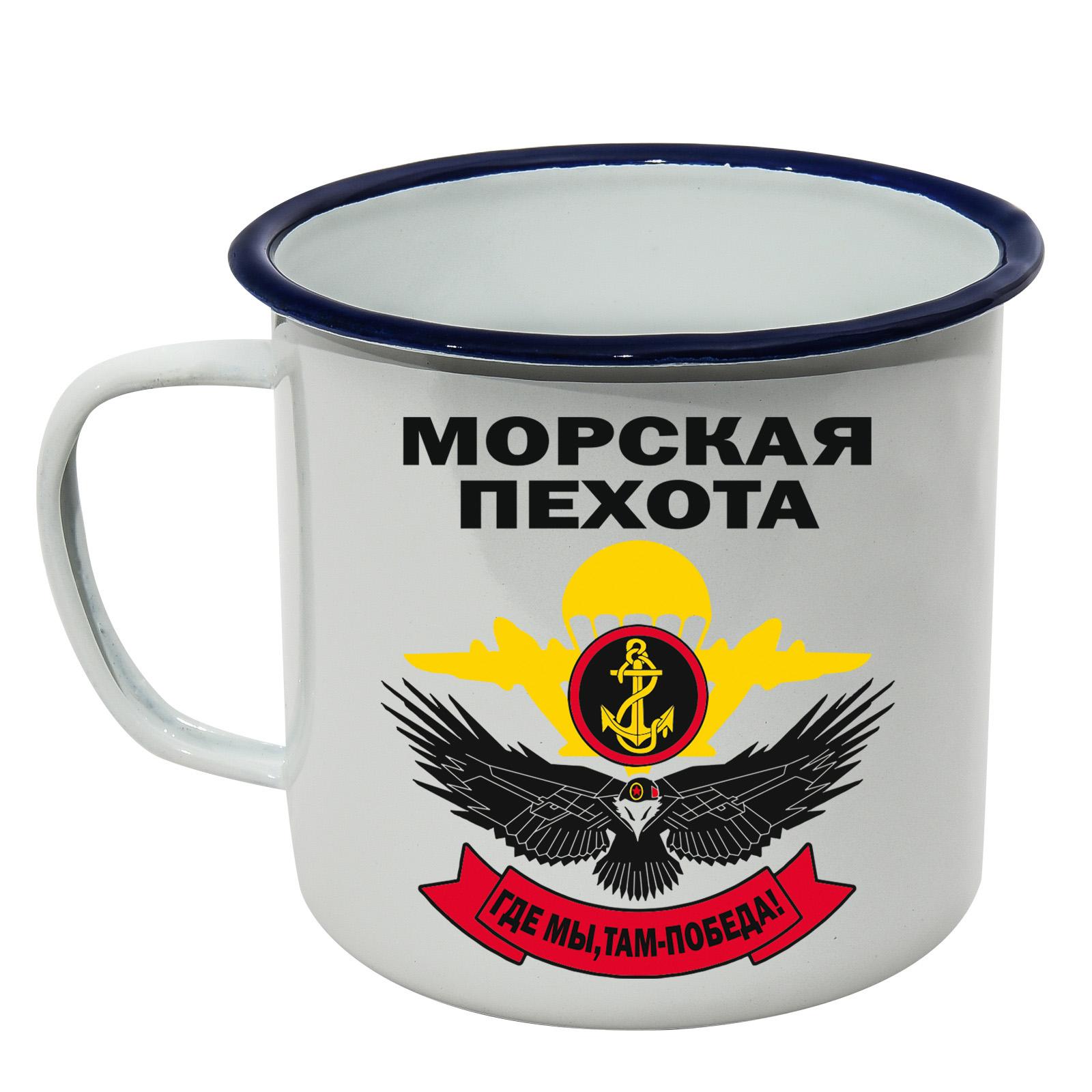 Кружка с эмалевым покрытием Морская пехота