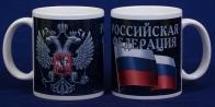 Кружка с гербом России