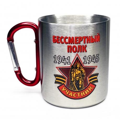 Подарочная кружка с карабином и принтом Бессмертный полк