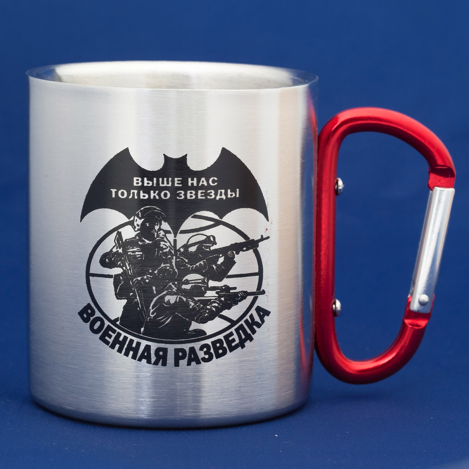 Подарочная кружка с карабином Военная Разведка.