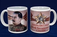 Кружка с портретом Сталина