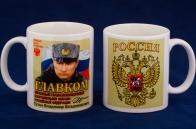 """Кружка с Путиным """"Главком"""""""