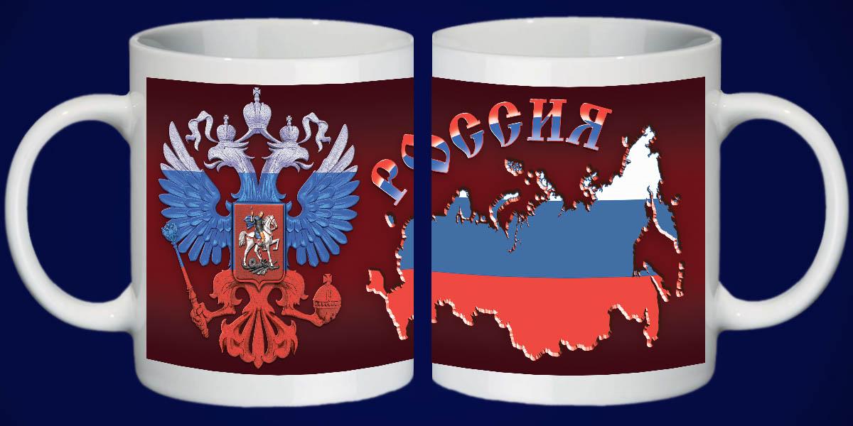 Заказать керамическую кружку с гербом России
