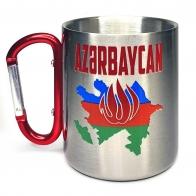 Кружка с ручкой-карабином Азербайджан