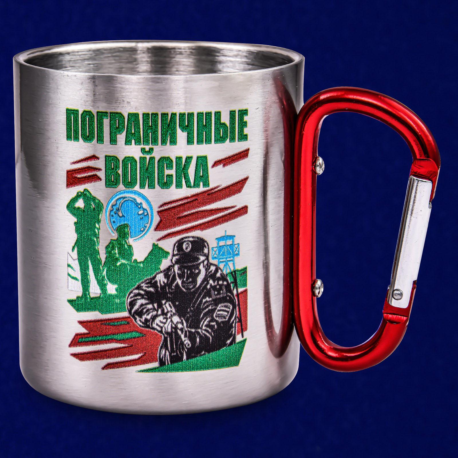 Кружка с ручкой-карабином Пограничные войска - недорого в Военпро