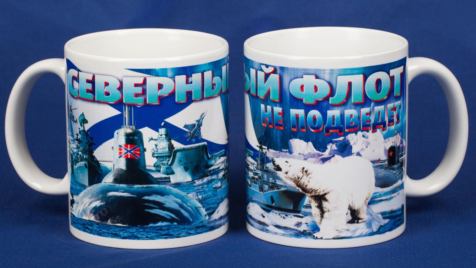 """Кружка """"Северный флот не подведёт"""" - купить онлайн"""