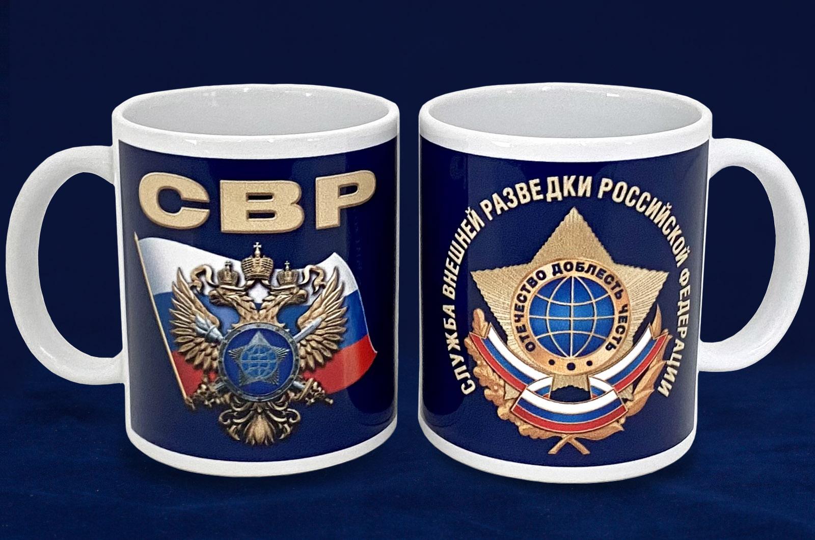 """Кружка """"Служба внешней разведки РФ"""""""