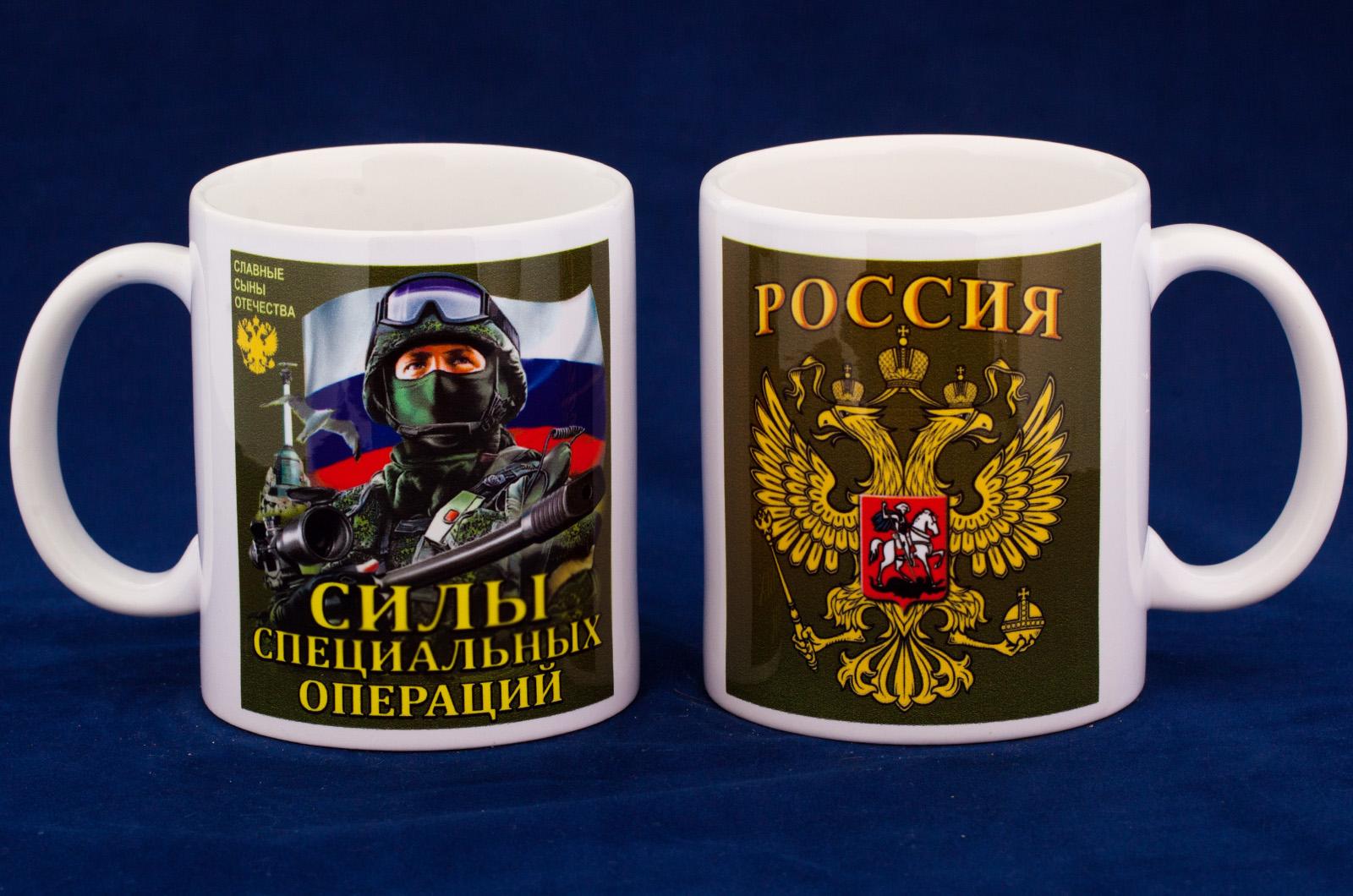 Военпро – большой Военторг Москвы снижает цены на всё, включая подарочные кружки