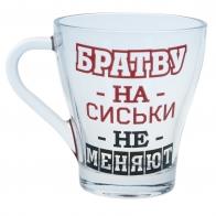 """Кружка стеклянная """"Братву на сиськи не меняют"""""""