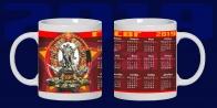 Кружка-сувенир ГСВГ с календариком на 2019 год