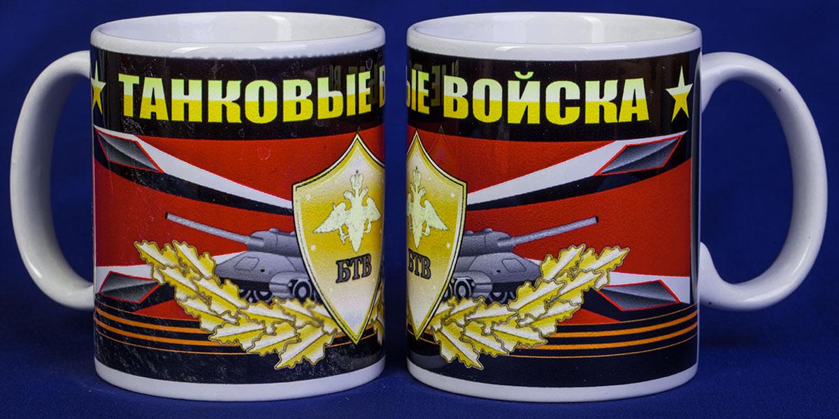 Кружка БТВ Танковые войска