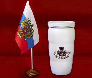 Кружка термос как у Путина Я – Казак