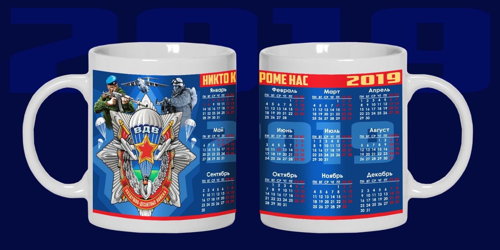 """Кружка ВДВ """"Календарь 2019"""""""