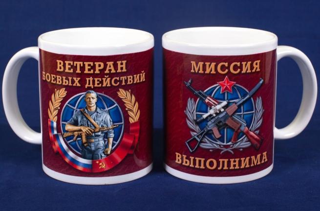 Кружка Ветеран боевых действий