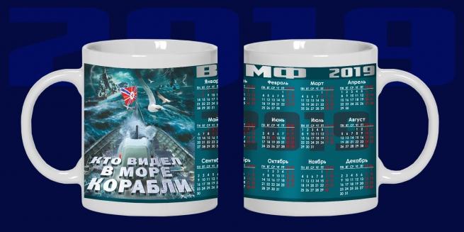 Кружка ВМФ с календариком на 2019 год