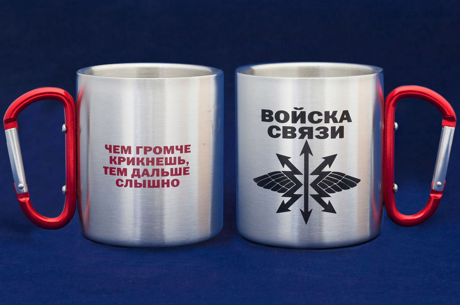 Походная кружка-подарок Войска Связи с карабином.