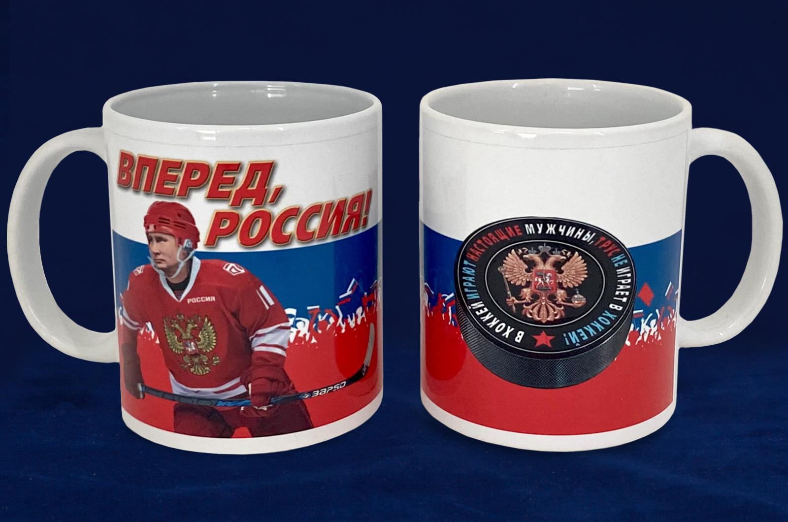 Кружка Вперед, Россия!