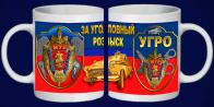 """Кружка """"За Московский Уголовный розыск"""""""