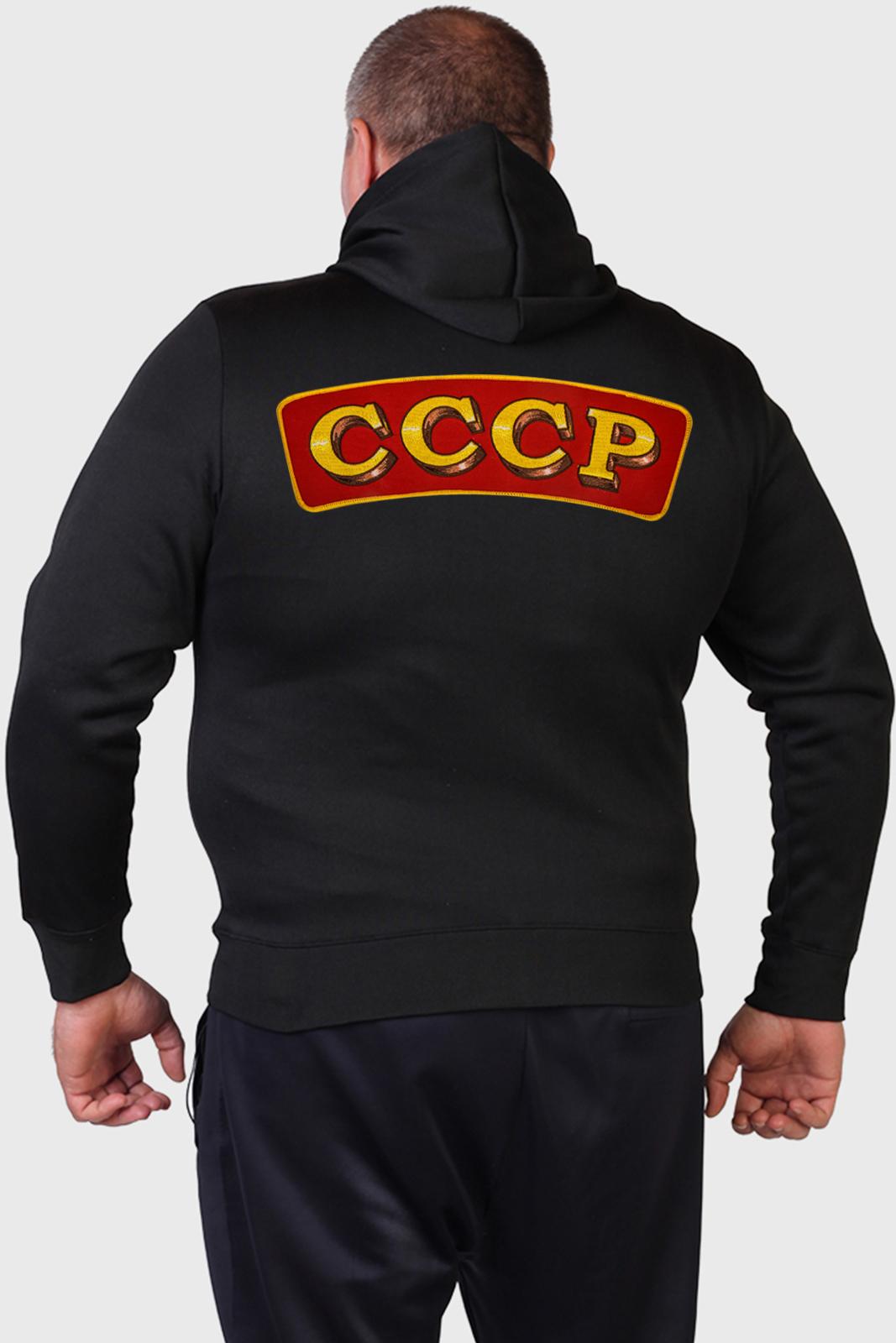 Культовая мужская толстовка на молнии с шевроном СССР.