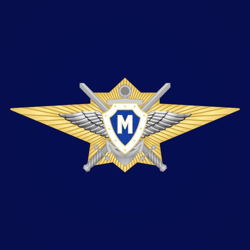 Квалификационный знак Мастер МО РФ