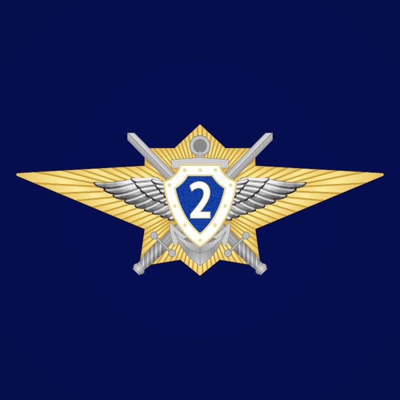 "Квалификационный знак ""Специалист 2-го класса"" МО РФ"